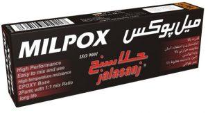 Milpox - larg