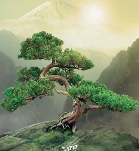پازل ۱۰۰۰ تکه Tree of Life