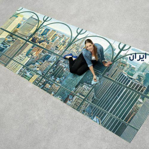 پازل ۳۲۰۰۰ تکه New York City Window