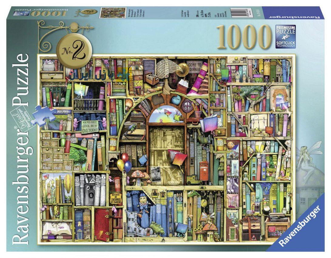 Thompson: The Bizarre Bookshop 2