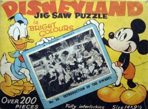 جیگساو jigsaw