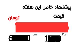 حراج پازل هزار و پانصد تکه educa