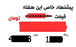 حراج پازل هزار تکه educa