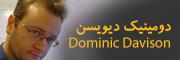 پازل دومینیک دیویسن dominic davison