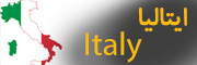 پازل ایتالیا